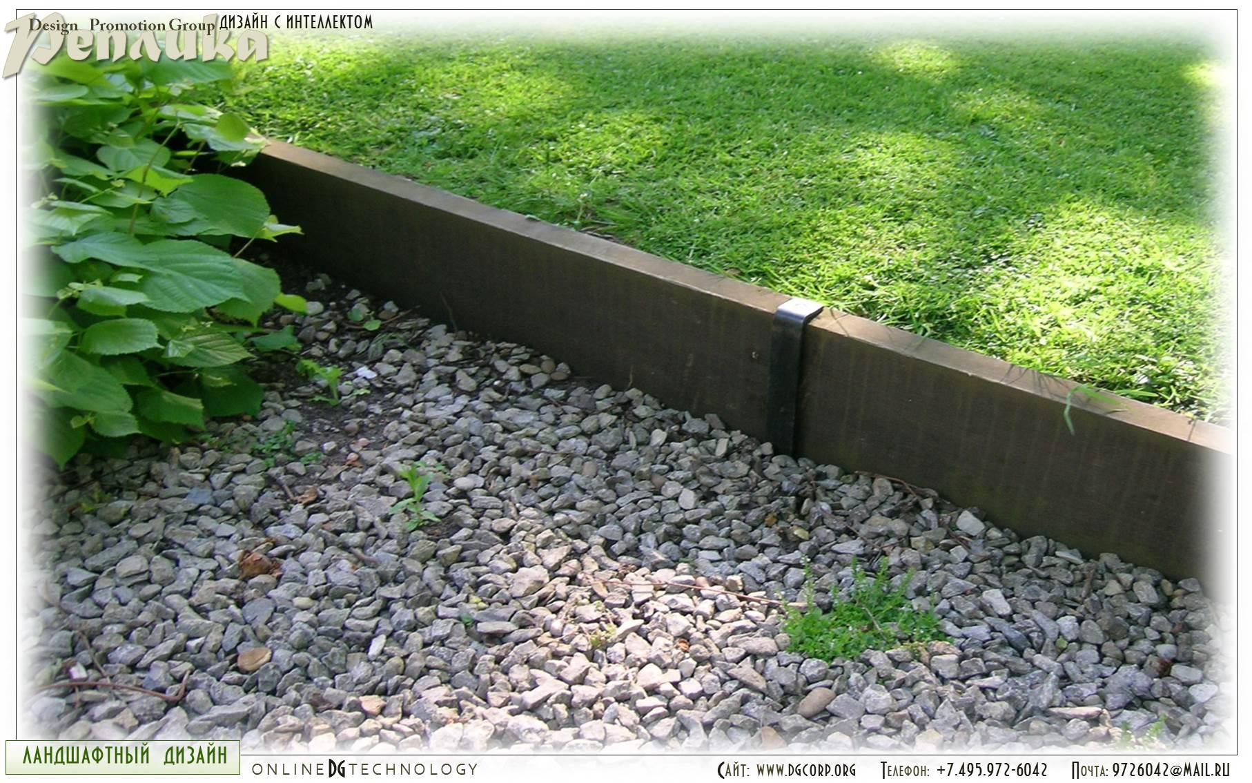Как сделать гравийную дорожку на даче