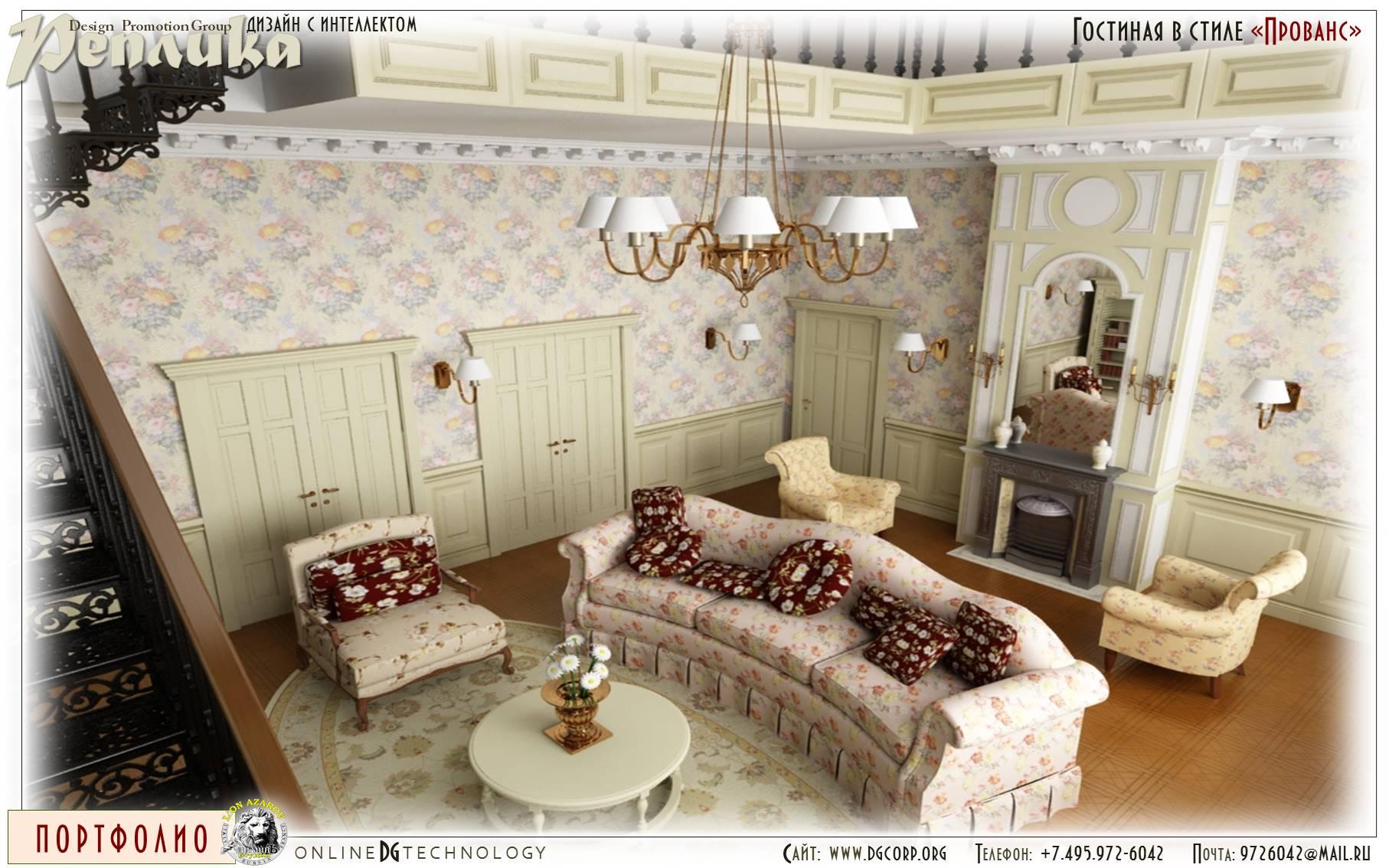 мебель для малогабаритной квартиры фото