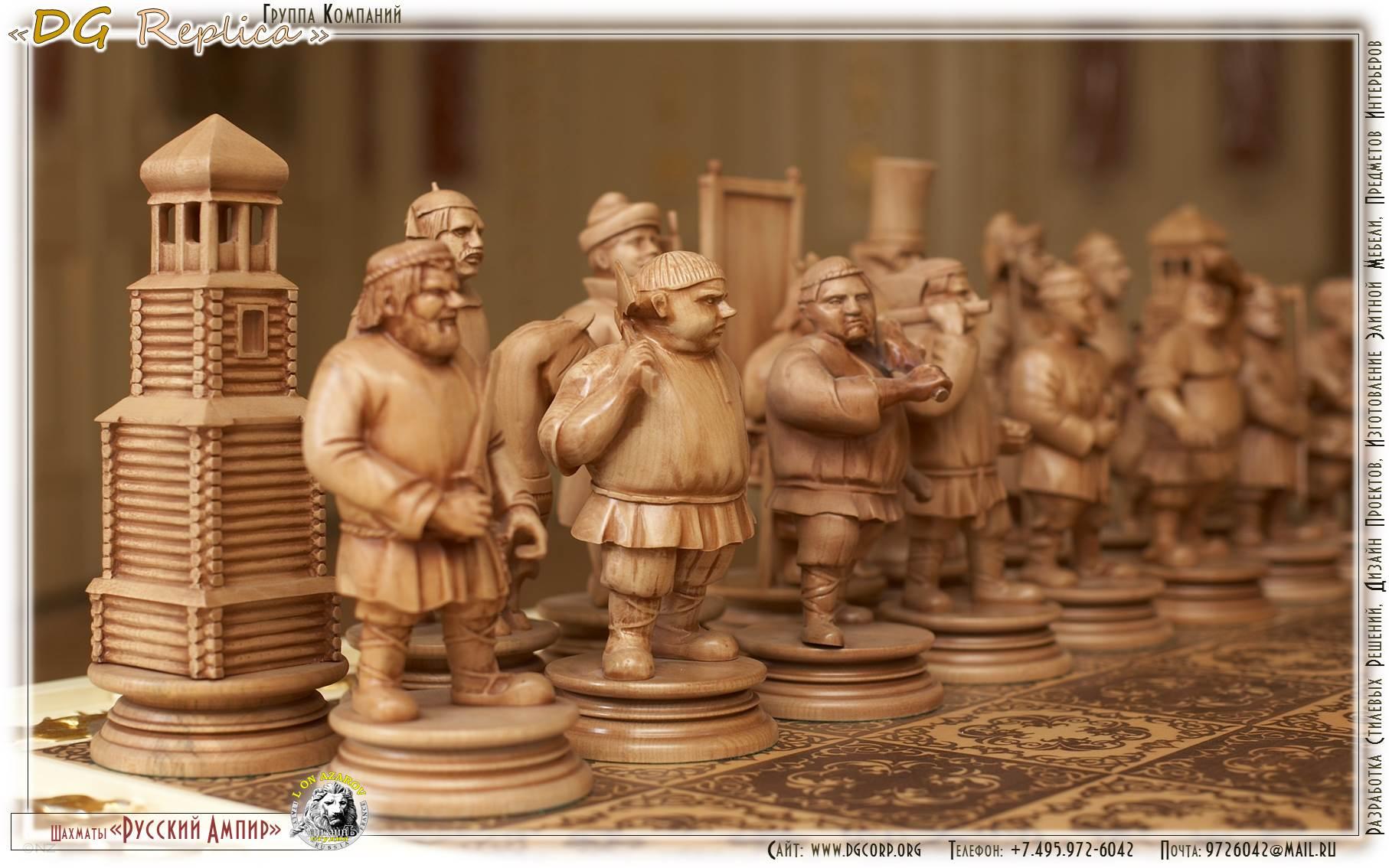 Шахматные фигурки из дерева своими руками 91